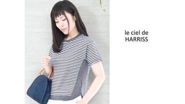 ポイント差3倍キャンペーン&夏ヘビロテのTシャツご紹介♪