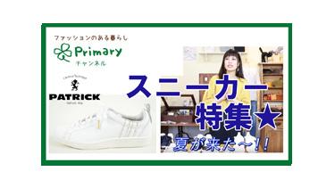新着YouTube動画&メンズポロシャツご紹介☆
