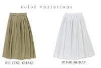 涼しいスカートがセール価格に!!