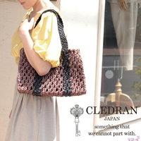 CREDRAN☆新作かごバッグが届きました♪