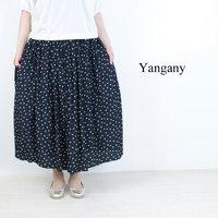 yangany マキシスカート入荷☆
