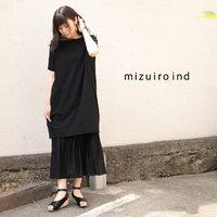 mizuiro-ind. ワンピース入荷☆