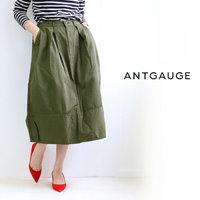 ボリューム感のあるスカート♪