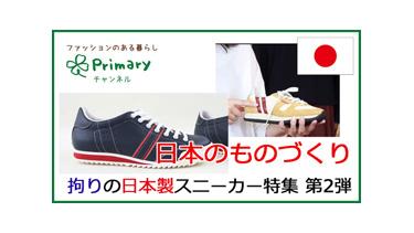 15%OFF!!パトリックフェアー開催♪&この時期におすすめのアウターご紹介!!