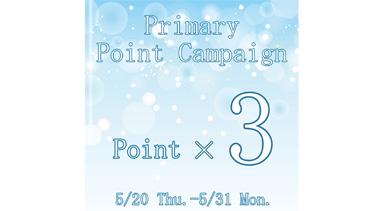 【5月31日まで】ポイント3倍キャンペーンSTART!&Lallia Muの新作ご紹介♪
